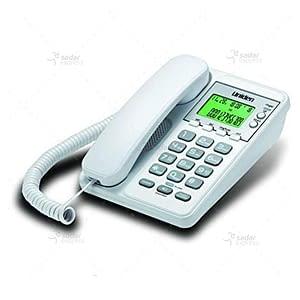 Uniden AS 6404 Landline Phone (Black) Green Backlit Caller ID