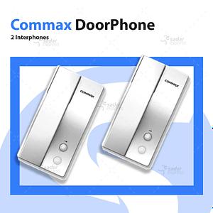 Commax door to door audio intercom