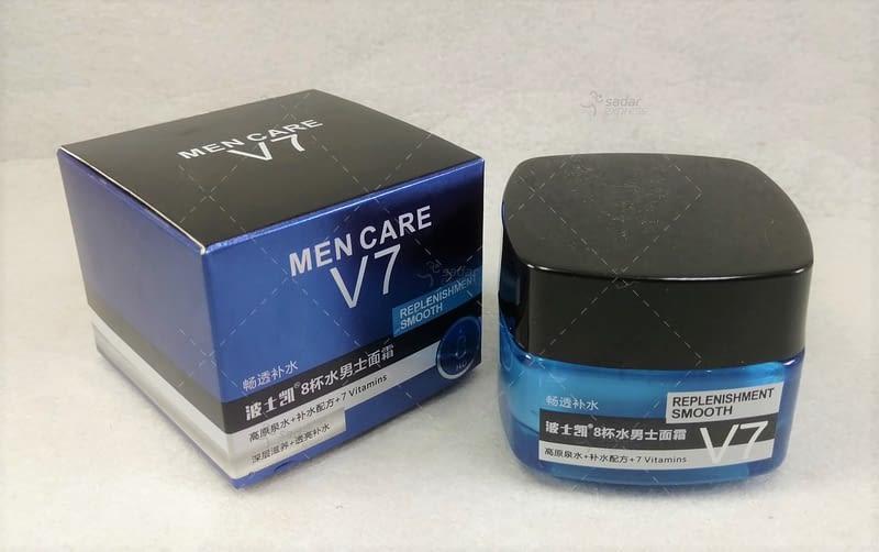 men care v7 replenishment smooth fairness cream specially for men 50g 1