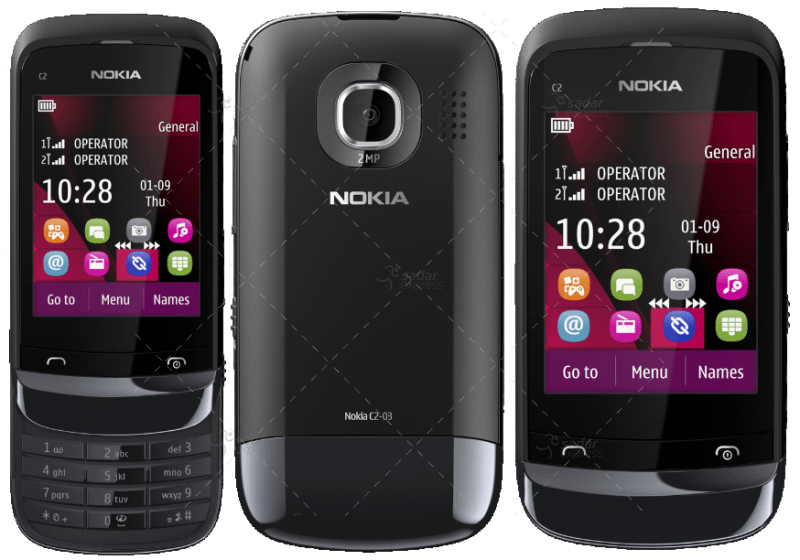 nokia classic mobile c203 100% original refurbished set 1