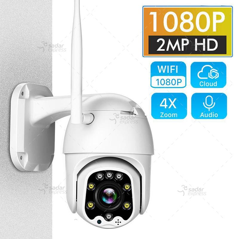 outdoor/indoor smart security camera 8 light ball machine monitoring wireless wifi camera 1