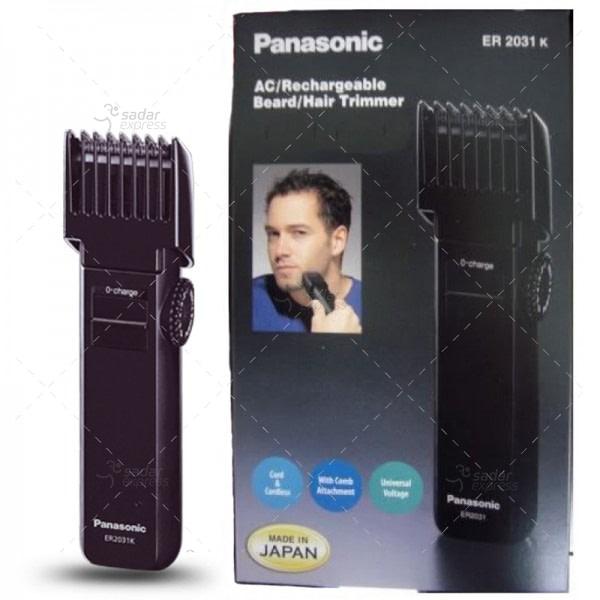 Panasonic Rechargeable Beard ER2031 Body Hair Trimmer, Black