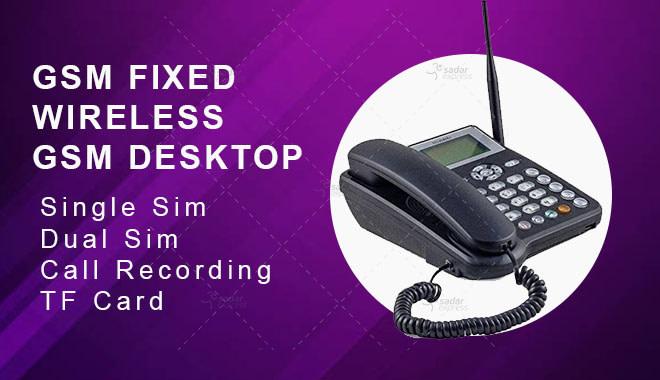 gsm desktop phone in pakistan