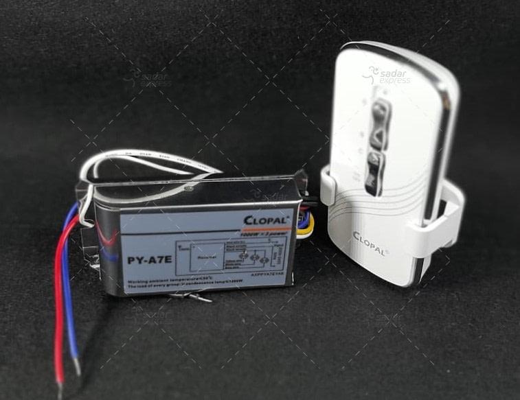 Clopal 03 combination light wireless remote switch