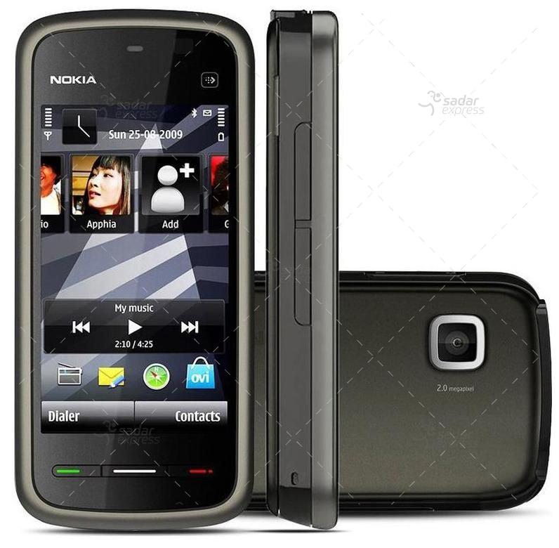 Nokia Classic Mobile 5233 100% Original Refurbished Set