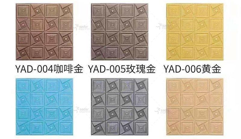 3D wall Block sheet foam 70x77cm