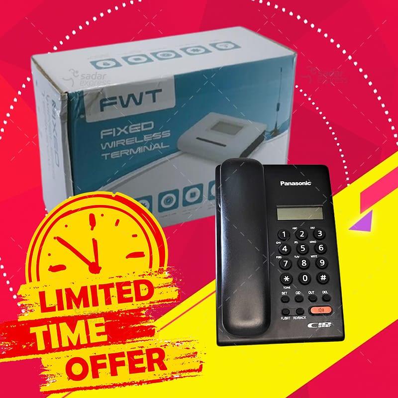 gsm super deal - fwt + landline (single sim) 1