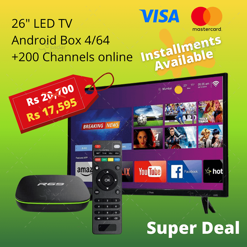 """super deal 