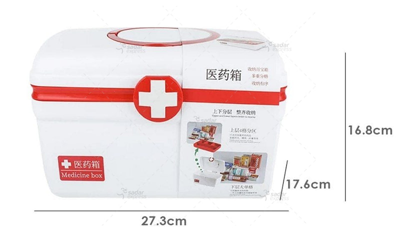 first aid box multi purpose large