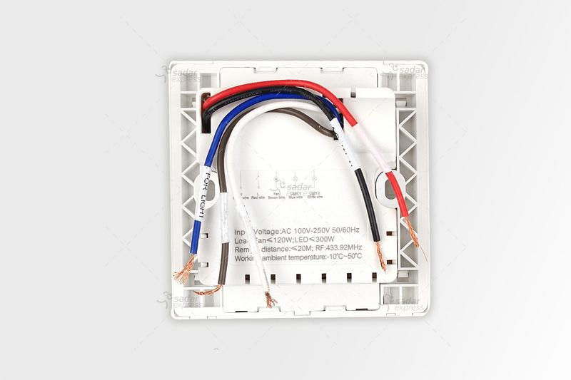 clopal remote switch 4 channels 220v lights & fan