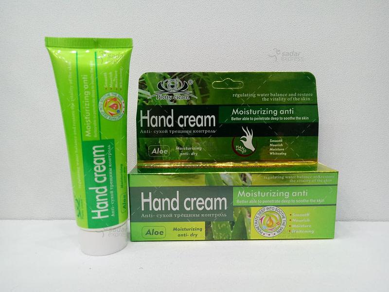 hand cream high quality