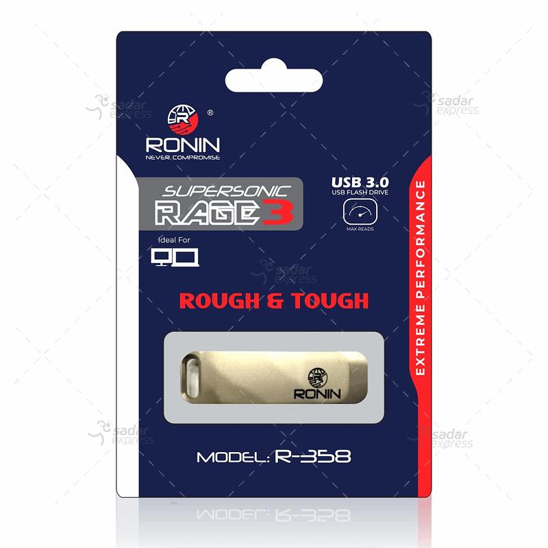 ronin super sonic rage 3 usb 3.0 flash drive r-358